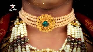 Vithu Mauli Roop Adhyay | Vithu Mauli | Star Pravah