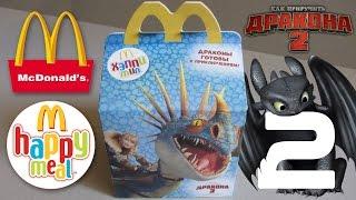 Хэппи Мил McDonald's [Как приручить дракона 2 / How to Train Your Dragon 2] #2