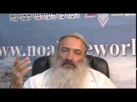 Israel y la humanidad: separacion para unirse