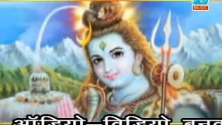 Bam Bam Bola Raha Hai Kashi || New Bhojpuri Kanwar Song  || Ajit Kumar Panday