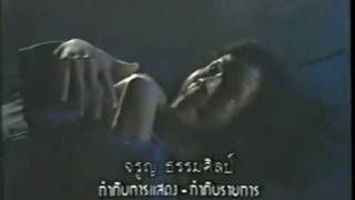 Thai Ghost Soap Opera - Krasue (The Floating Head)
