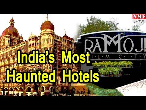 List:ये हैे India के 5 सबसे Haunted Hotels