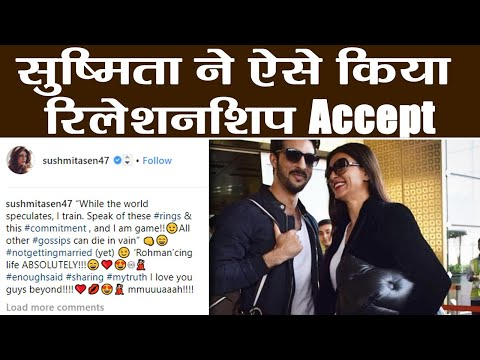 Sushmita Sen finally talks about MARRYING Boyfriend Rohman Shawl with this GYM video | Boldsky Mp3