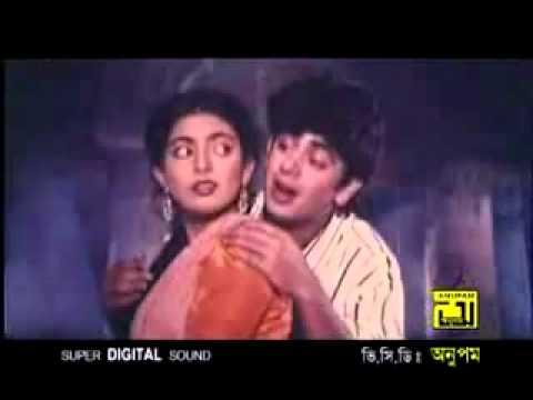 Tumi Eshechile Porshu Kal Keno Ashoni - Bangla Video Song