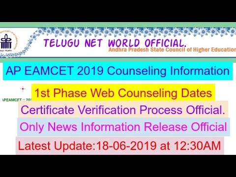 AP EAMCET 2019 Web Counseling Dates Official News Inform Dates Release|Certificate VerificationLive|