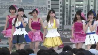 2017.08.05 TOKYO IDOL FESTIVAL2017 SKY STAGE アイドルカレッジ Idol ...