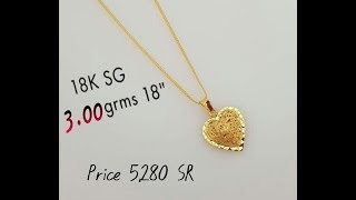 Light Weight Gold Chain Pendant With Weight Length Price Youtube