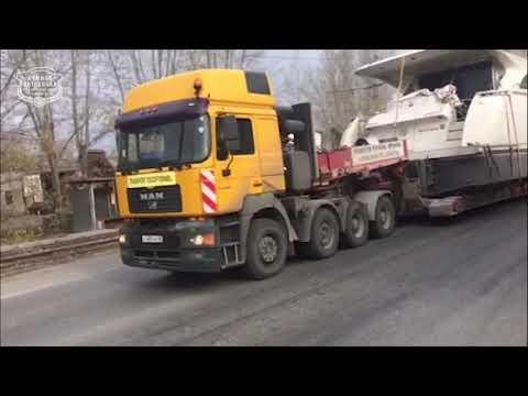 Яхта на улицах Назарово