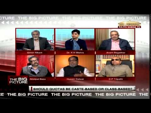 The Big Picture - Caste based quotas or class based ones?