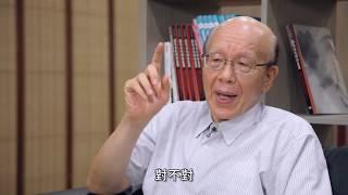 李嗣涔教授《靈界的科學》──當量子心靈碰上神佛