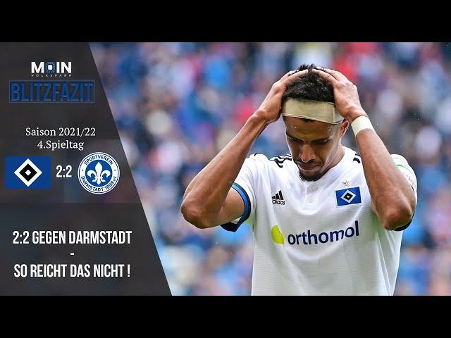 Scholles Blitzfazit zum Spiel   HSV 2:2 SV Darmstadt 98   Saison 21/22   #026