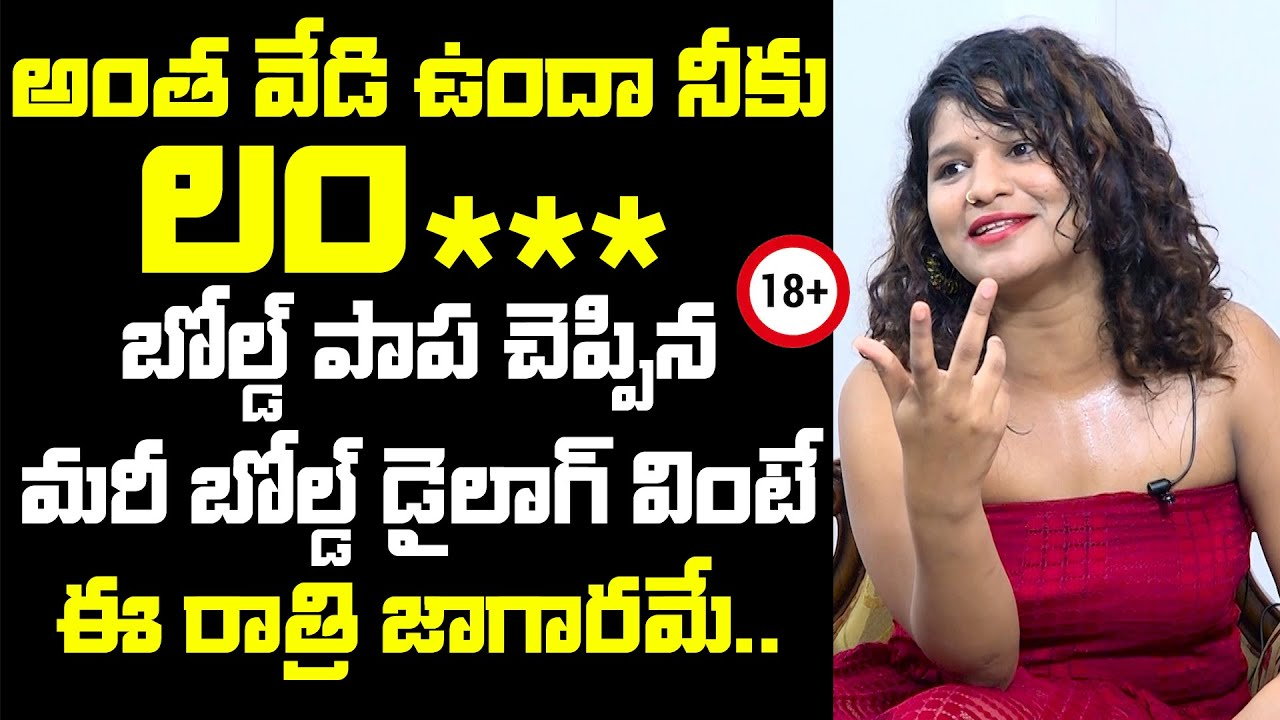 Download Prathyusha Maggie B0LD Dialogue Delivery | Exclusive | Daily Culture