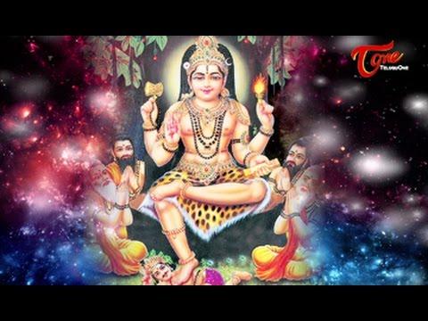 Sri Dakshinamurthy Stotram || By Shri Marepalli Naga Venkata Shastri