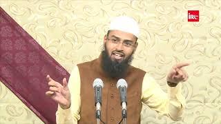 Waris Banege Jannat Ke Momin Roz e Qayamat Iska Kya Mana Hai By Adv  Faiz Syed