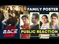 RACE 3 Family Poster | PUBLIC REACTION | FANS Excitement | Salman Khan