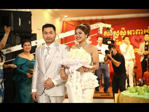 Ouk Somavatey Wedding Cambodian 2017 Khmer Video