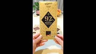 휘태커스 명장 컬렉션 다크 초콜릿 3종 100g