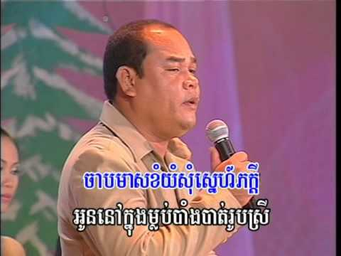 Tomnounh jab meas  ទំនួញចាបមាស (karaoke)