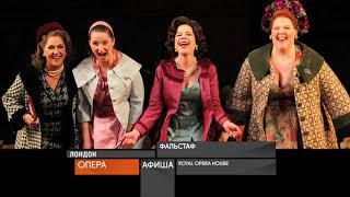 Смотреть видео Афиша. 21 июля 2018 года - Вести 24 онлайн