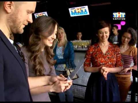 В Саратове побывали актеры из сериала Сладкая жизнь.