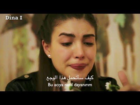 Yagiz ve Hazan II Mustafa Ceceli - Vurulmuşum bir yara لقد أصبتُ بـجرح ما