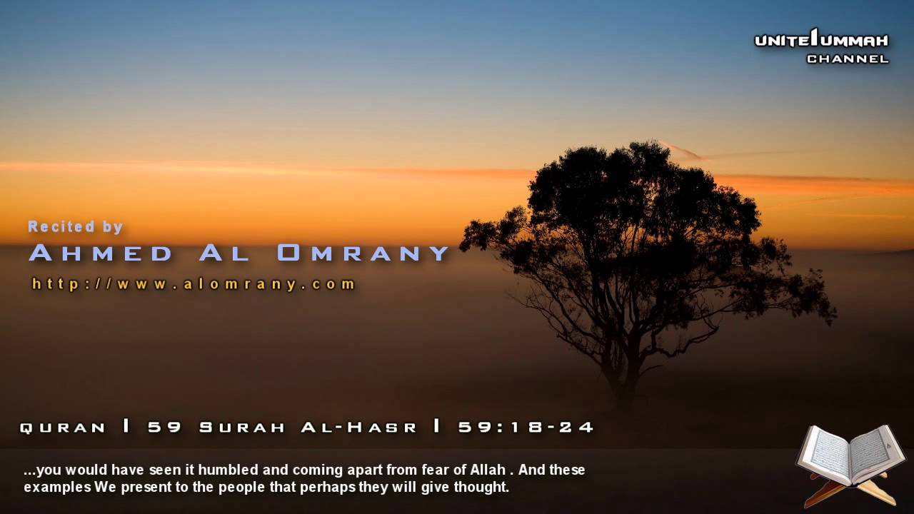 If We had sent down this Qur'an upon a mountain, you would have seen it  humbled!! Surat Al-Hasr