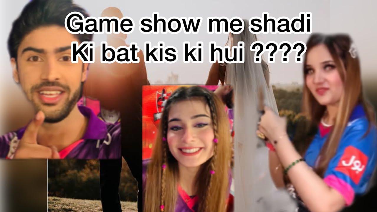 Download Game show contestants ki shadi???