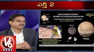 Special Debate on Kepler 452b | Earth 2 | NASA |7PM Discussion - V6 News