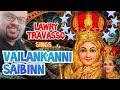 Vailankanni Saibinn | Lawry Travasso
