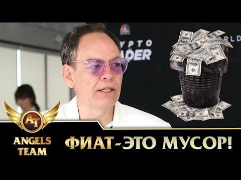 Фиат - ЭТО МУСОР