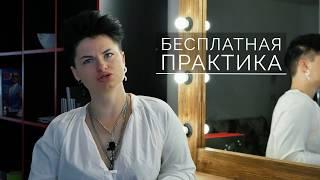 Обучение перманентному макияжу (Минск, Могилев)