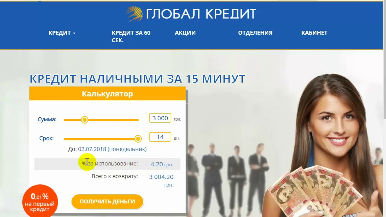 втб 24 онлайн оплатить кредит