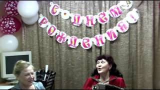 Песня   СВЁКР