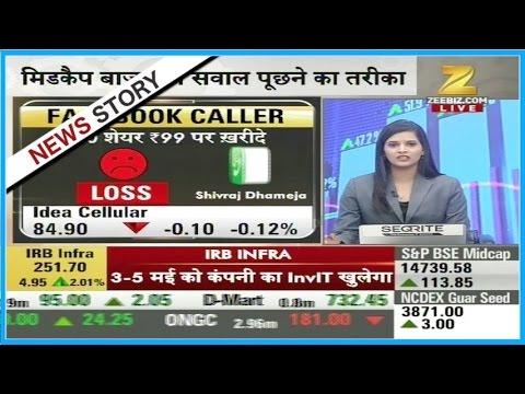 Experts outlook and suggestion on the stocks of Idea Cellular,  LIC Housing Finance etc