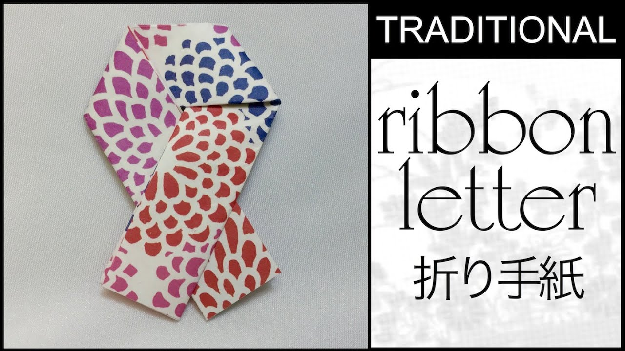 Traditional Origami Ribbon Letter Tutorial
