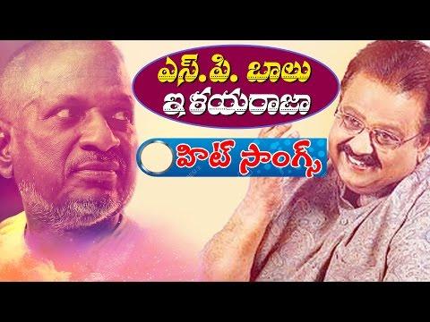 Sp Balu And Ilayaraja Evergreen Telugu Hit Songs  Volga Videos  2017