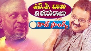 Sp balu and ilayaraja evergreen telugu hit songs | volga videos | 2017