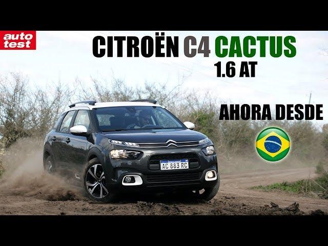 Prueba: Citroën C4 Cactus 1.6 AT