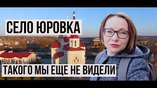 #ЮРОВКА  Станция Юровская по пути Анапа - Керчь по Крымскому мосту.  До Крыма полтора часа.