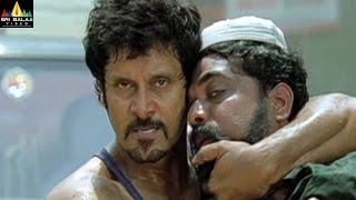 Veedinthe Action Scenes Back to Back | Non Stop Fight Scenes | Vikram | Sri Balaji Video