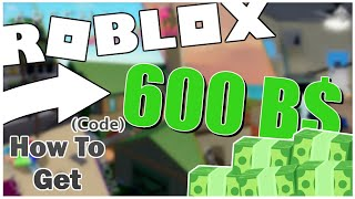 HOW TO GET 600 BUCKS FROM A CODE IN ARSENAL! [ROBLOX]