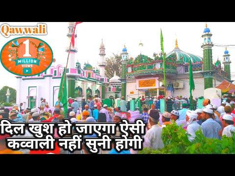 Superhit qawwali | makhdoom Ashraf Jahangir simnani | kichocha sharif by warsi brothers-new qawwali