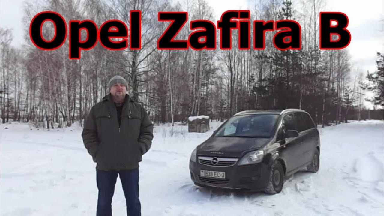 Важно отметить, что по объему продаж предыдущее поколение opel zafira занимало в россии первые места. Чтобы лично убедиться в надежности и динамичности этого автомобиля, вам стоит воспользоваться возможностью тест-драйва в салонах favorit motors.