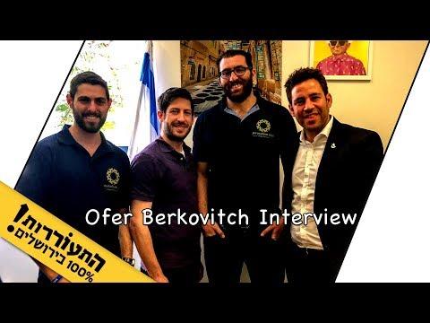 Ofer Berkovitch, Startups, economy, & Mayor of Jerusalem   JHUB Interviews EP 4
