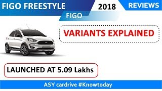 Ford Figo Freestyle 2018 | ford figo 2018 | figo freestyle variants | ford figo cross |ford CUV |ASY