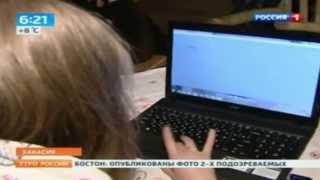 UFO - Abaza - Khakassia - Russia - Aprile 2013
