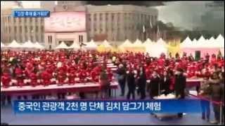 서강전문학교 경찰경호학과/사회복지학과 서울시 김장문화제…