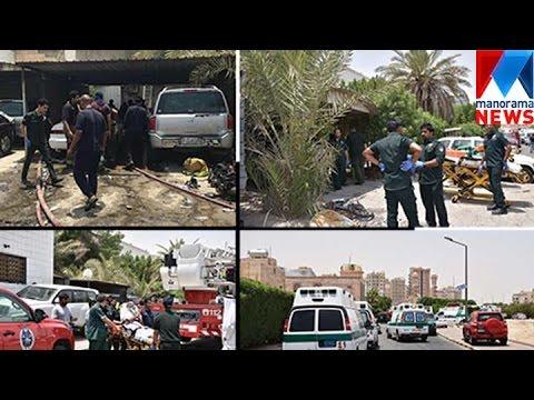 At least Nine dead in Kuwait Farwaniya house fire | Manorama News