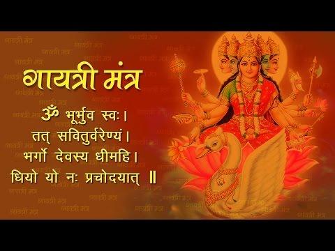 गायत्री मंत्र अर्थ के साथ  | chant 108 times | Meditation | Om bhur bhuvah (bhuva) swaha