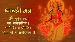 Listen to  Gayatri Mantra with meaning  | Meditation Videos | Spiritual videos in hindi